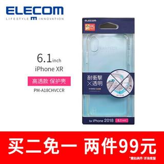 宜丽客iPhone XR/ XS Max手机壳挂绳孔手机壳透明苹果XR/XS保护套 透明款 iPhone XR  6.1英寸