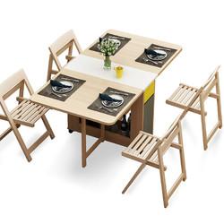 志光 小户型家用折叠餐桌 单桌