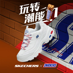 Skechers斯凯奇女鞋2019秋熊猫鞋士力架联名款厚底老爹鞋66666331+凑单品