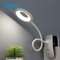 美的(Midea)LED充电台灯 环形夹子灯 宿舍书桌卧室床头夹子灯 三档调光 典雅白
