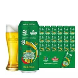 青岛啤酒(TSINGTAO) 经典10度 500ml*18听 听装(新老包装交替发货)