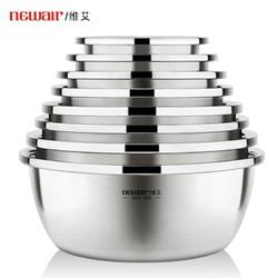 食品级304不锈钢盆子加厚家用 厨房打蛋和面淘米漏汤盆洗菜盆套装