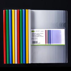 正彩 抽拉杆文件夹 A4/30个