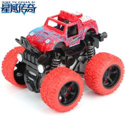 玩具车越野惯性车益智玩具婴儿玩具攀爬车男孩儿童玩具车节日礼物