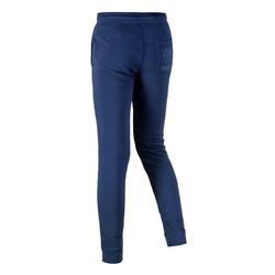 NEW BALANCE新百伦女子针织运动长裤NCML552012-BL