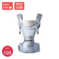 BabyCare 葆婴 婴儿背带腰凳 冰山蓝 9820/9821/9890/9810/9826