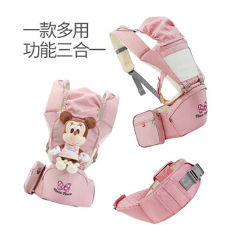 Disney 迪士尼 横抱腰凳 粉色 =
