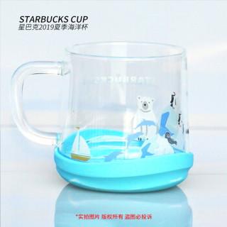 STARBUCKS 星巴克 50561597088 夏季第三波海洋鲸鱼海豹北极熊保温杯  354ml