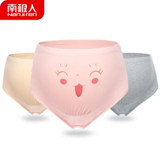Nan ji ren 南极人 孕妇内裤   高腰托腹可调节纯棉裆透气怀   3条装XL