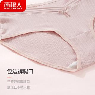 Nan ji ren 南极人 孕妇内裤    纯棉抑菌裆透气 托腹 3条装1696螺纹低腰款   XL