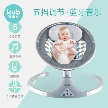 88VIP:kub 可优比 婴儿电动摇篮椅