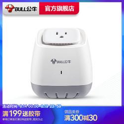 公牛变压器美国日本电器电源插座转换器110V和220V电压可转换