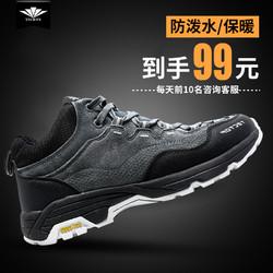 户外男鞋登山鞋男防水防滑高帮户外鞋耐磨运动鞋春季透气徒步鞋男