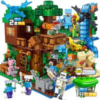KAZI 开智 益智力拼装7儿童房子6岁 铁傀儡森林树屋1578颗粒