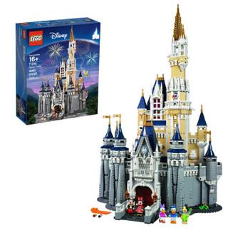 LEGO 乐高 玩具 71040 迪士尼城堡
