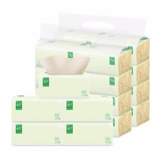 顶洁 竹纤维本色纸 100抽 DBSC300-110-2 (2包、3层)