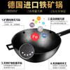 Velosan ve0001b 炒锅铁锅无涂层物理 32cm单柄炒锅 黑色