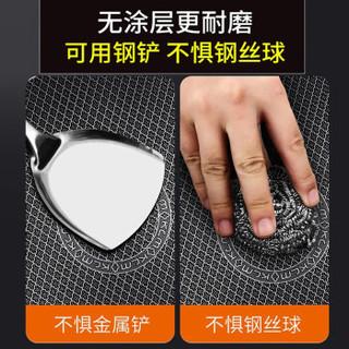 爱乐仕 FB-7734 304不锈钢不粘无涂层炒锅 32cm