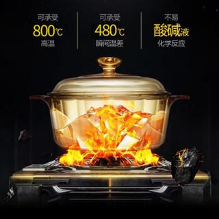 VISIONS 康宁 VS35+VSP15 琥珀锅单柄1.5L奶锅+3.5L深汤锅 黄色