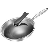 爱乐仕 GJTZ-1 德国炒锅不粘锅  锅具套装 不锈钢色
