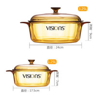 VISIONS 康宁 VS12+VS32 晶彩透明锅超值组合多用途耐热玻璃蒸汤锅+炖锅 黄色