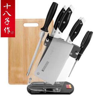 SHIBAZI 十八子作 S1322/S1222 家用刀具套装 七件套