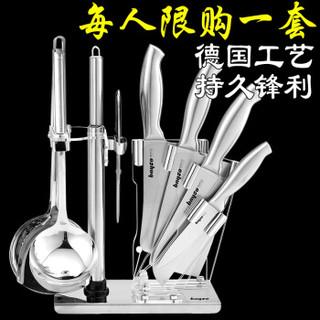 BAYCO 拜格 BD2203 锅铲勺用品刀具架
