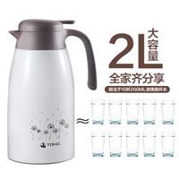TOMIC 特美刻 9232 双层保温壶316不锈钢家用暖水瓶 大容量 白色 2000ml