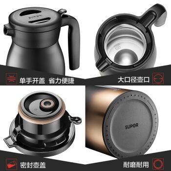 SUPOR 苏泊尔 304不锈钢铜芯暖水瓶 2.3L 家庭版 魔力黑  KC20BW1 /KC23BW1