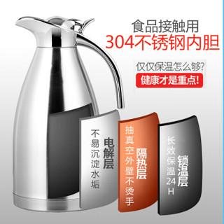 SIMELO 施美乐 1617 印象京都名爵升级锌合金壶嘴304不锈钢内胆保温瓶  2.0L 本色