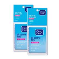Clean&Clear 可伶可俐 吸油纸蓝膜60片 男女面部T区护理便携控油补妆面巾纸 2包