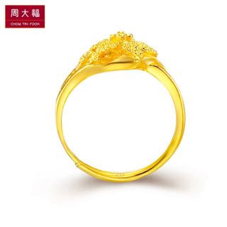 周大福 F1284 百年好合黄金戒指 4.10g