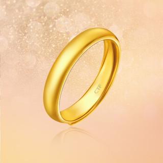 CHOW TAI FOOK 周大福 足金黄金戒指/情侣对戒/男女款(单只) 足金 约5.80g   F30806