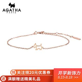 AGATHA 镂空小狗手链 简约时尚优雅气质 送女友闺蜜 玫瑰金 242039C-313-TU