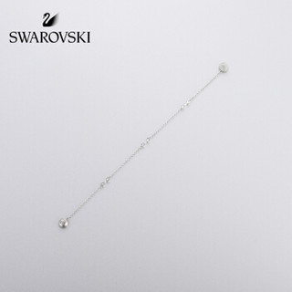 SWAROVSKI 施华洛世奇 WAROVSKI REMIX隐形磁扣百搭女手链 女友礼物 镀白金色 S码 17.5cm 5451033