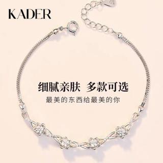 KADER 卡蒂罗 925银手链女纯银女士学生刻字闺蜜首饰生日礼物送女友   SL0031