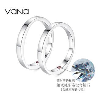 Vana 镶施华洛世奇锆纯银情侣戒指一对男女简约日韩原创设计对戒素纪念日求婚    一对价     AJ605