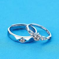 MZMZ 轻奢品牌情侣戒指镀彩金铂金一对男女纯银对戒网红小众设计简约单身素戒 情侣戒指一对(精美礼盒)可调节大小    MZFJ00011