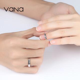 Vana 纯银情侣戒指一对男女简约日韩对戒原创设计刻字镶施华洛世奇锆求婚纪念 闭口戒一对
