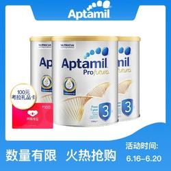 Aptamil 爱他美 白金版 幼儿配方奶粉 3段 900g*3罐装