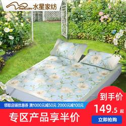 水星家纺冰丝席1.8米床凉席1.5双人床可折叠夏凉席海蒂花园床品