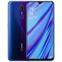 OPPO A9 4GB 128GB 萤石紫