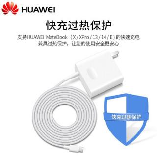 HUAWEI 华为 笔记本电脑充电器