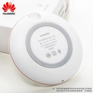 HUAWEI 华为 快充版无线充电器
