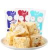 芭米 牛轧奶芙雪花酥牛奶味1盒+提子味1盒+蔓越莓味1盒