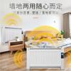 xiangzhao 祥兆 挂壁电暖气 1800w 白色