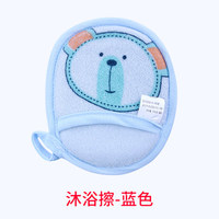 Bebixin 贝倍馨 婴儿洗澡温度计