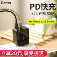 Benks 苹果快充头PD充电器type-c线插头 iPhoneXR/XS Max/8/8Plus用 PD快充黑色