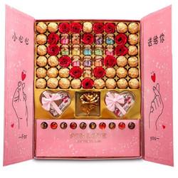 Dove 德芙 巧克力礼盒圣诞节糖果 超大款礼盒!