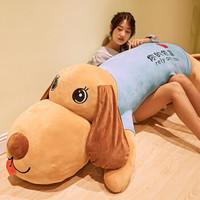 ZHUOQU 捉趣 1.8米毛绒玩具狗抱枕 棕色 PPGG